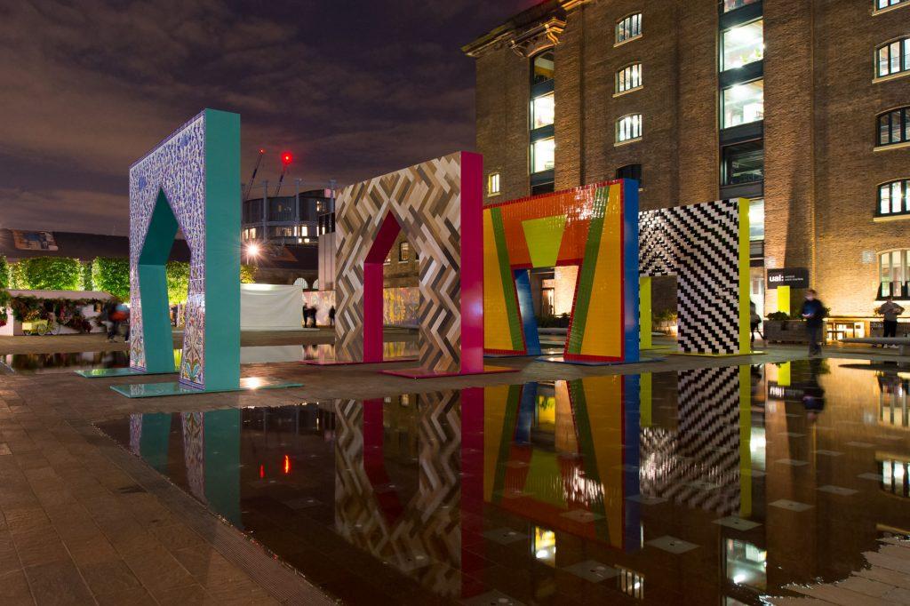Design de mobilă la Festivalul de Design de la Londra 2017 intrare